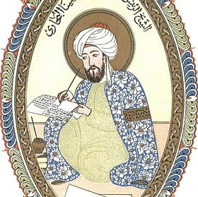 Ibn Sina, dit Avicenne (980-1037), miniature persane.