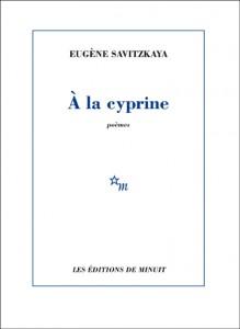 cyprine-219x300