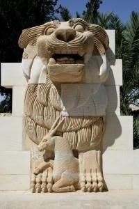 Le lion d'Athéna.